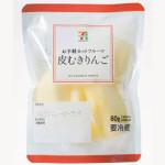 ニュージーランドのりんごが日本のスーパーを圧巻 セブンイレブンの皮むきりんごも!?