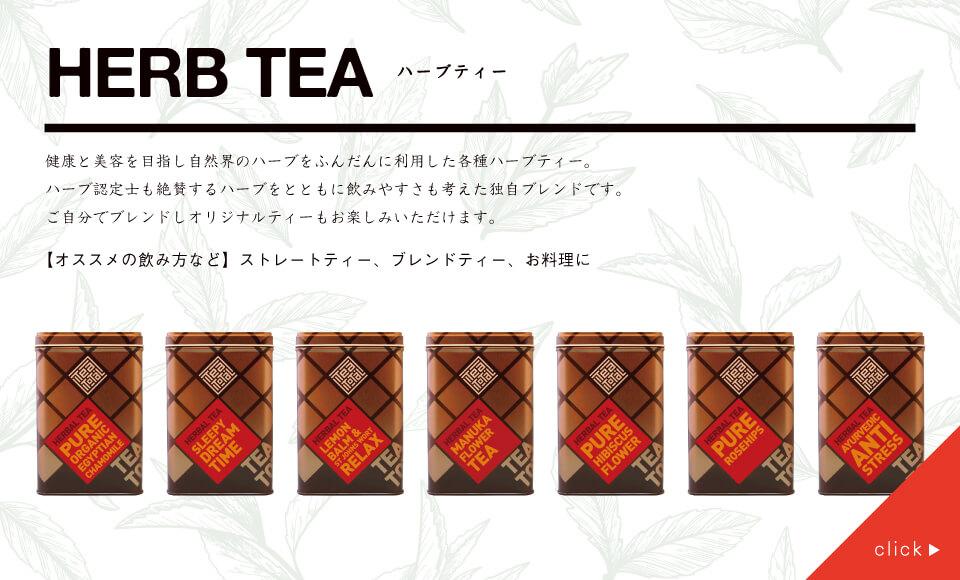 4_leaves_banner05